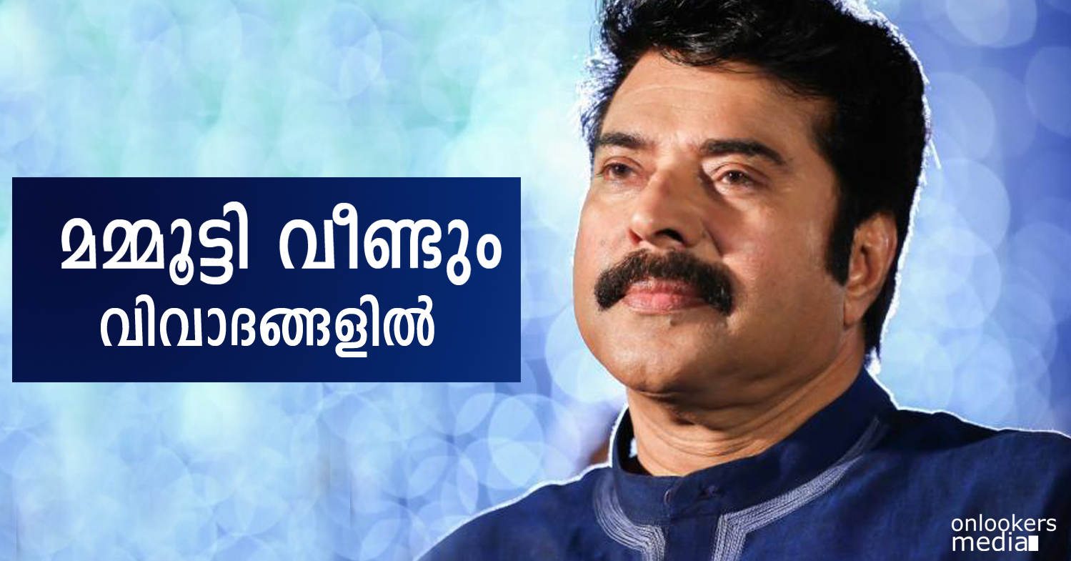 Mammootty insults serial artists-Latest malayalam movie news-onlookers media