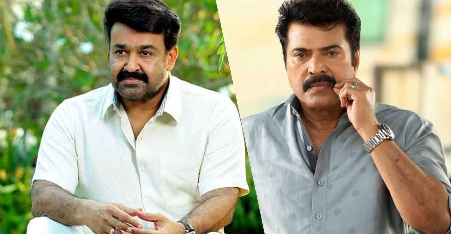 Mammootty never refused to work with Mohanlal-latest malayalam movie-onlookers media