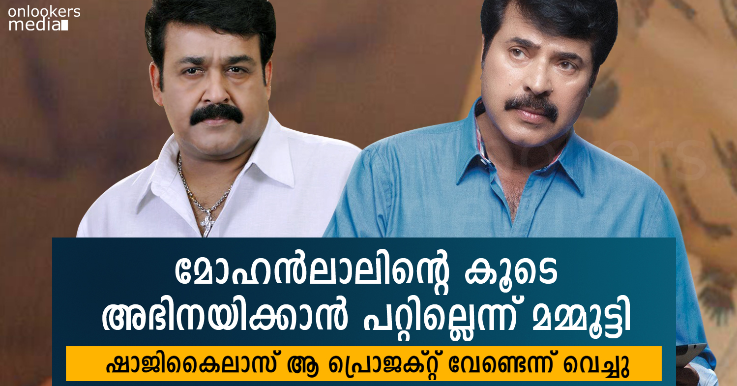 Mammootty refused to act With Mohanlal says Shaji Kailas-Latest Malayalam Movie News-Onlooekrs Media