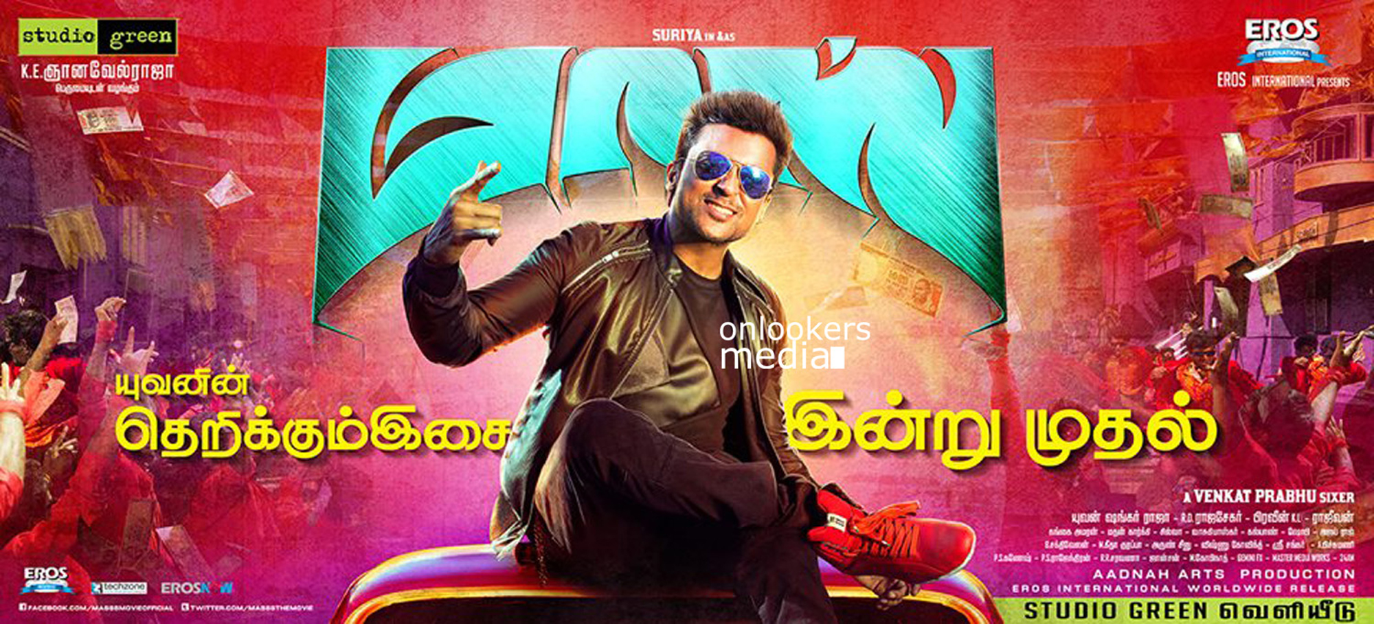 Masss Posters-Stills-Images-Photos-Suriya-Nayanthara-Onlookers Media