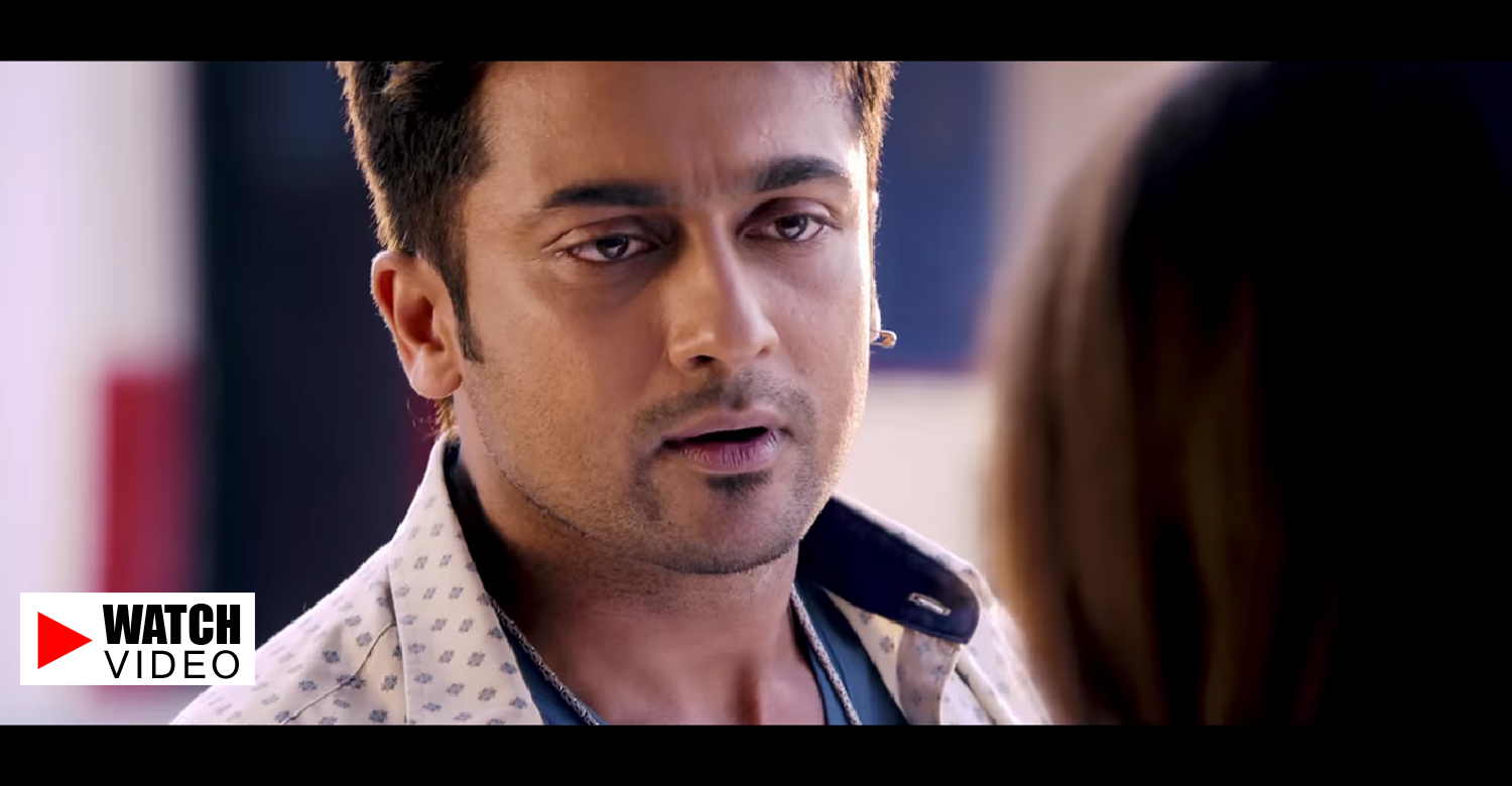 Masss Telugu Teaser-Rakshasudu-Suriya-Nayanthara-Tamil Movie 2015-Onlookers Media