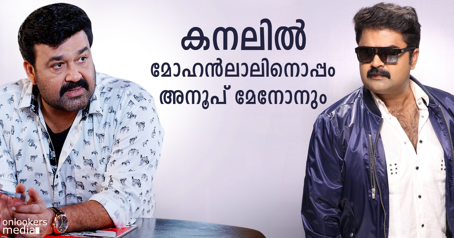 Mohanlal and Anoop Menon in Kanal-Malayalam Movie-Stills-Images-Onlookers Media