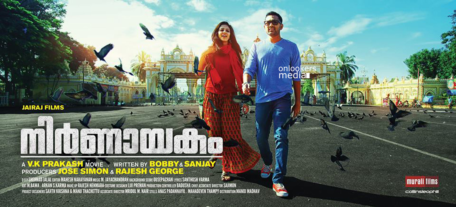 Nirnayakam Posters-Stills-Images-Asif Ali-VKP-Bobby Sanjay-Malayalam Movie 2015-Onlookers Media