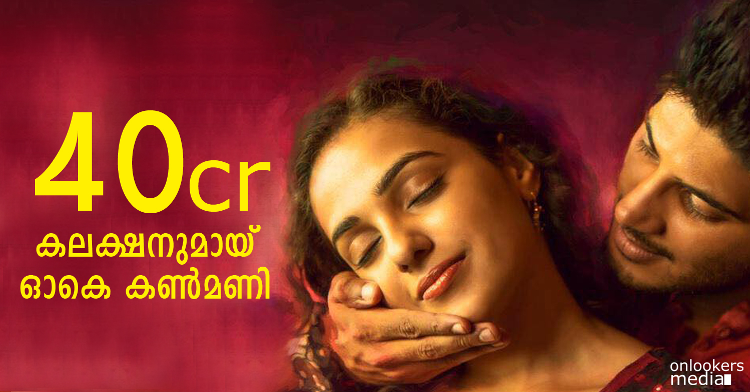 OK Kanmani Collection Report-40 crores gross colelction-Dulquer Salmaan-Mani Ratnam-Nithya Menon-Onlookers Media