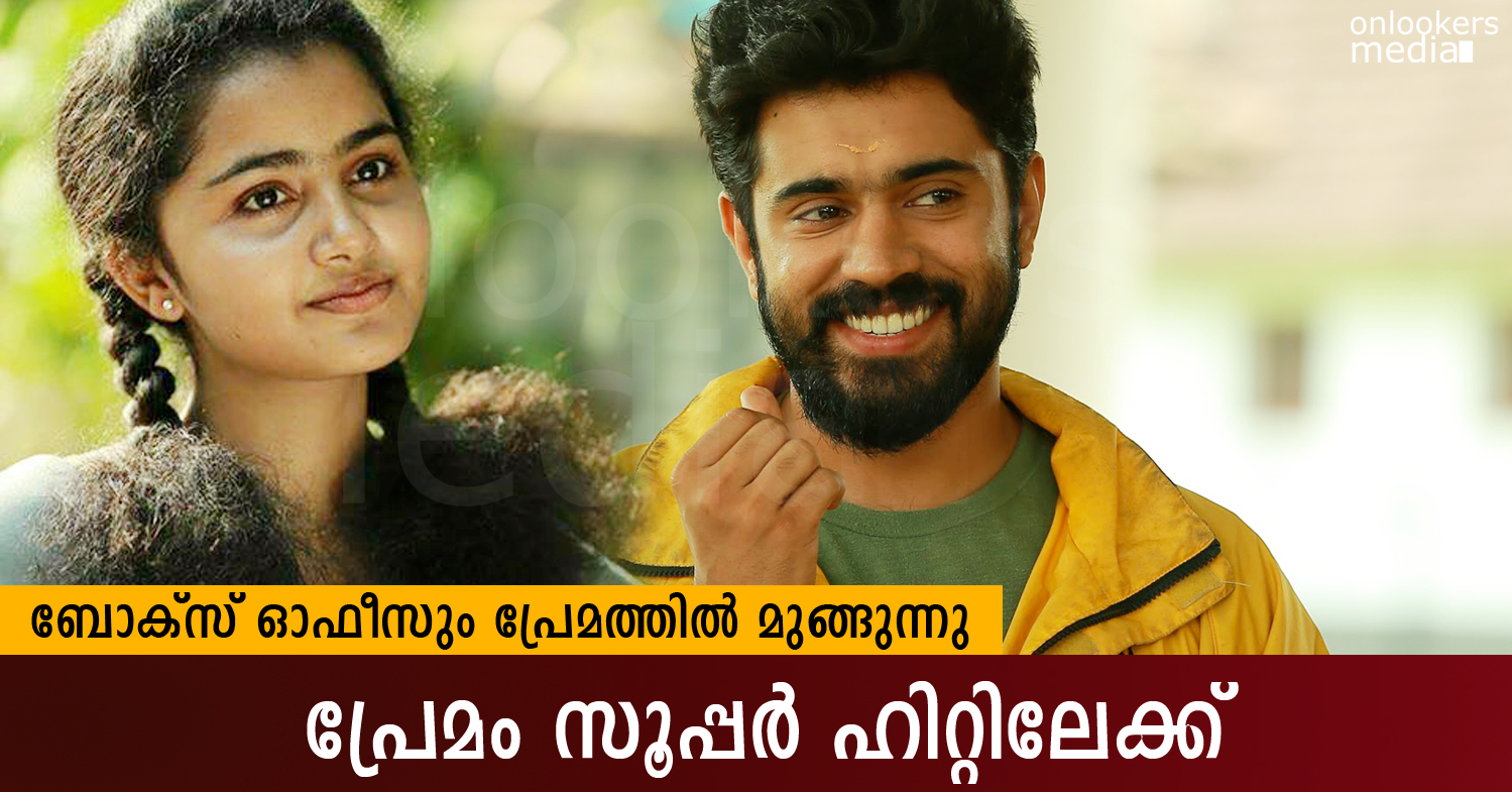 Premam on the way to become another blockbuster hit-Nivin pauly-Anupama parameswaran-sai pallavi-Premam first day colletion report-onlookers media