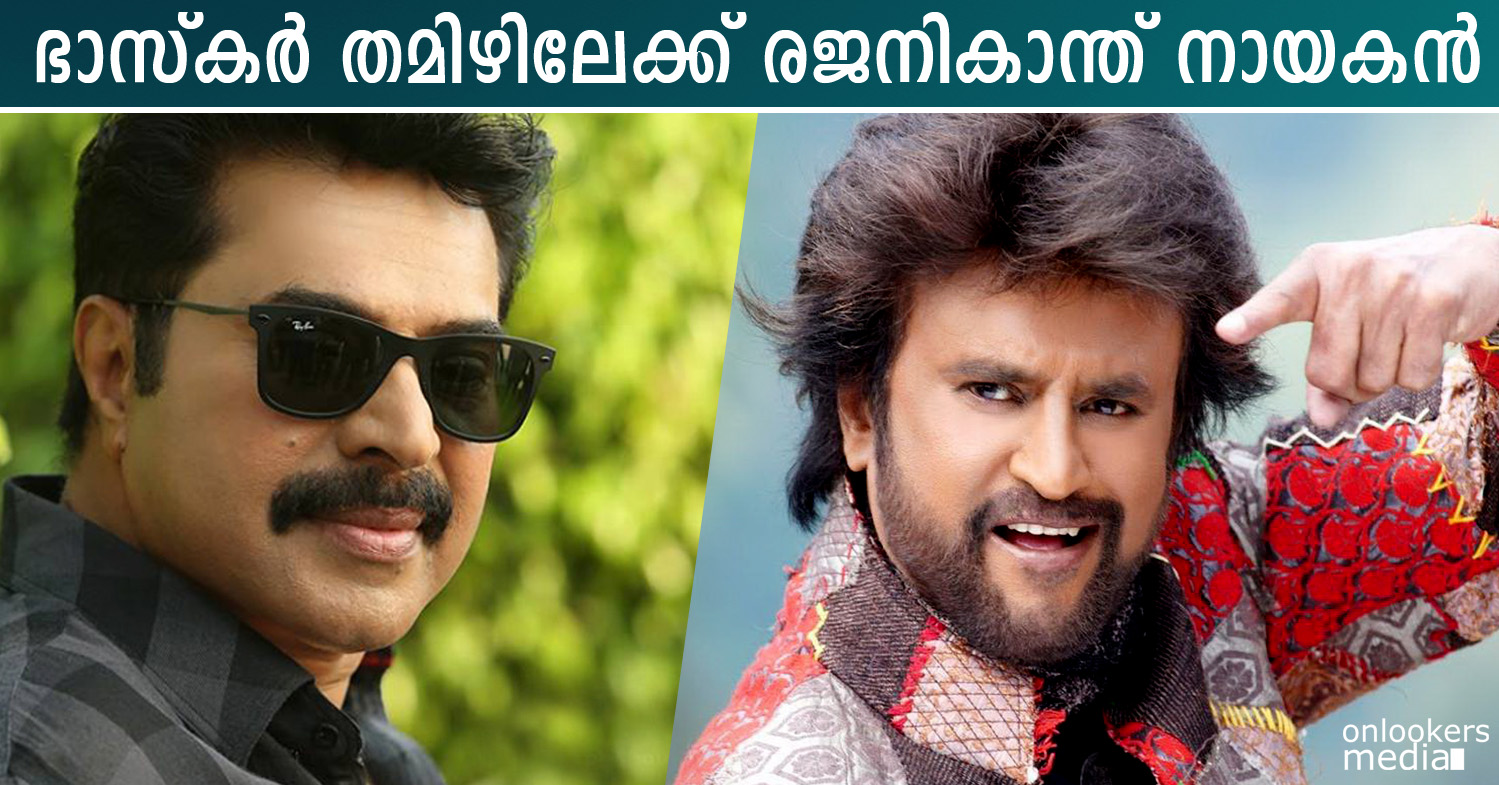 Rajinikanth in Bhaskar the rascal tamil remake-Mammootty-Onlookers Media