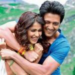 Riteish Deshmukh-Genelia Family Stills-Images-Photos-Bollywood Movie-Onlookers Media