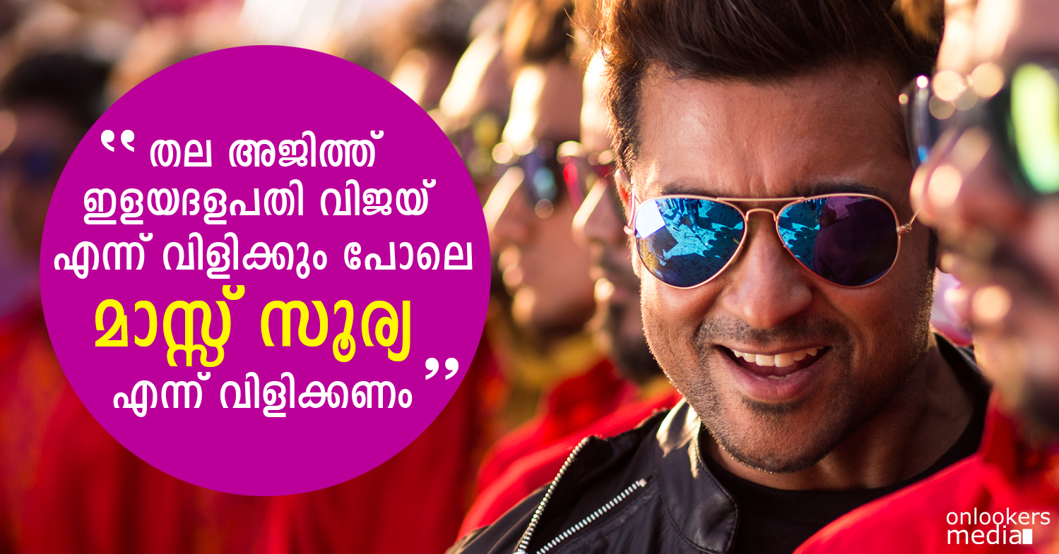 Suriya in Masss Release Date-Stills-Images-Photos-Posters-Nayanthara-Onlookers Media
