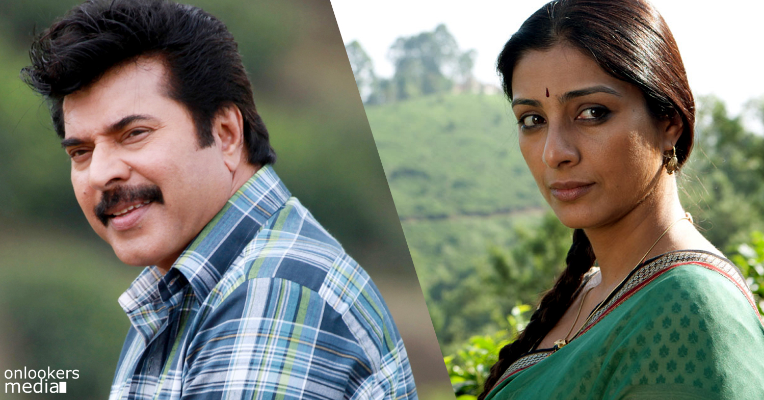 Tabu with Mammootty for the first time in Mollywood-Malayalam Movie 2015-Onlookers Media