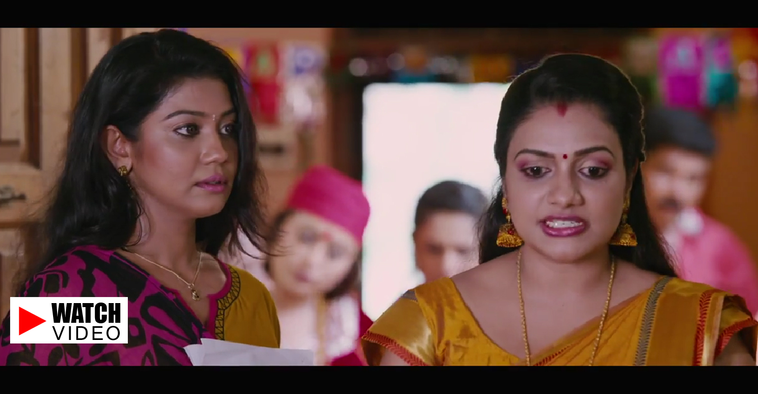Thinkal Muthal Velli Vare Official Trailer-Jayaram-Anoop Menon-Rimi Tomy-Malayalam Movie 2015-Onlookers Media