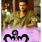 Neena Malayalam Movie Posters-Images-Stills-Images-Onlookers Media