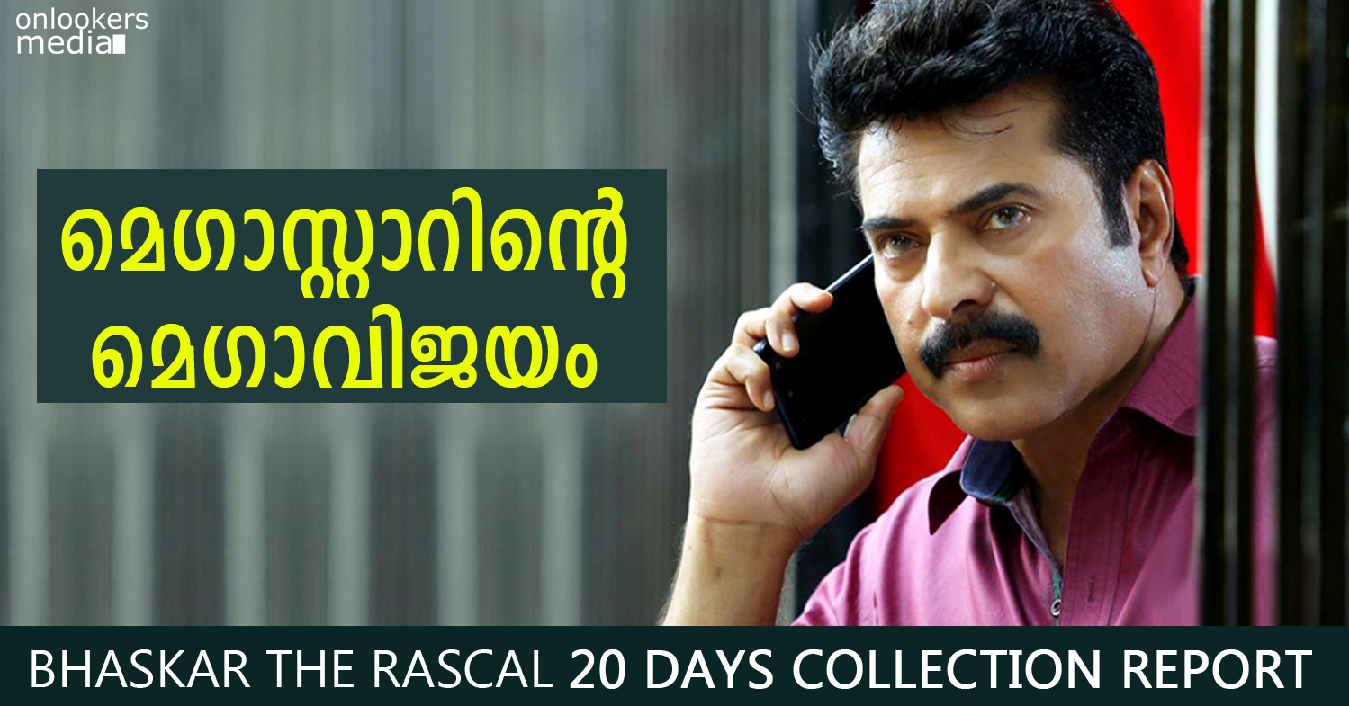 bhaskar the rascal 20 days collection report-Mammootty-Onlookers Media