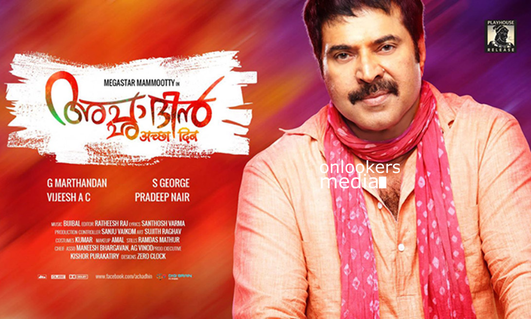 Acha Din Posters-Stills-Malayalam Movie-Mammootty-Onlookers Media
