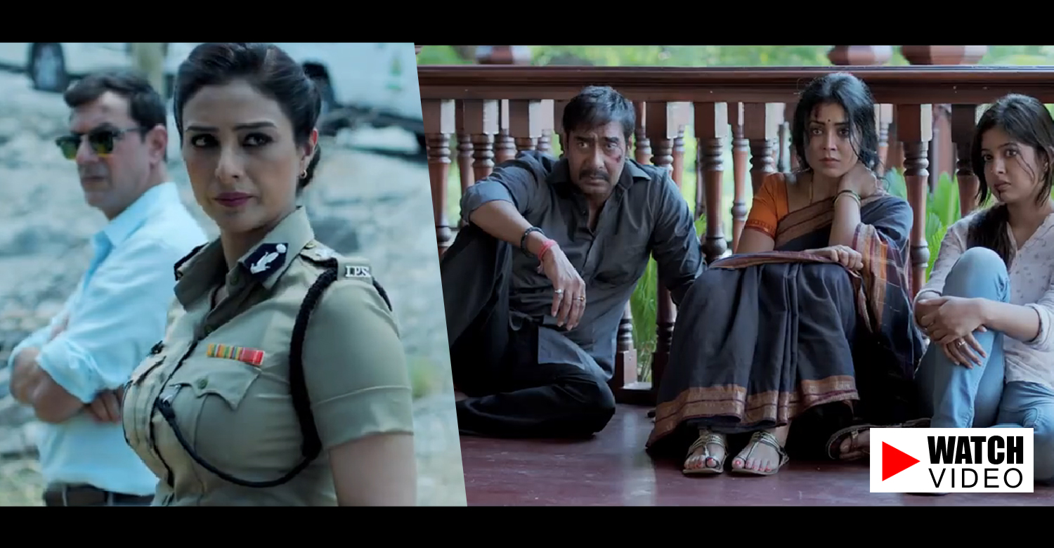 Drishyam Hindi Trailer -Ajay Devgn, Tabu, Shriya Saran-Onlookers Media
