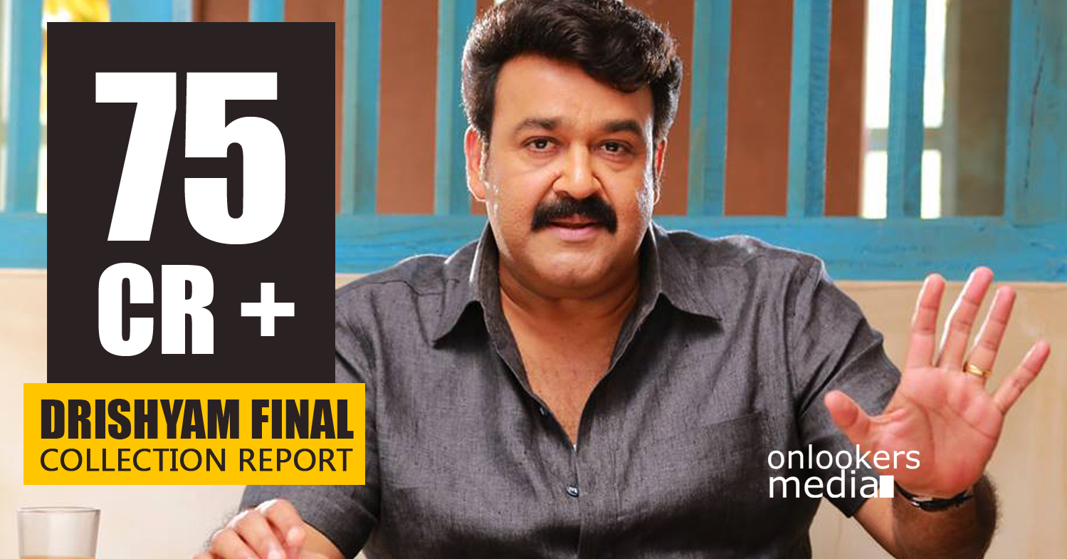 Drishyam final collection report-Mohanlal-Highest Grossing Collection Report-Onlookers Media