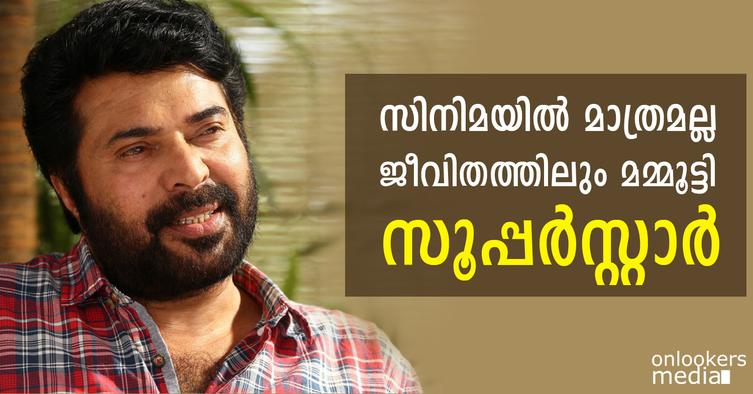 Lighting of traditional lamp is not a religious ritual says Mammootty-Malayalam movie news-Onlookers Media