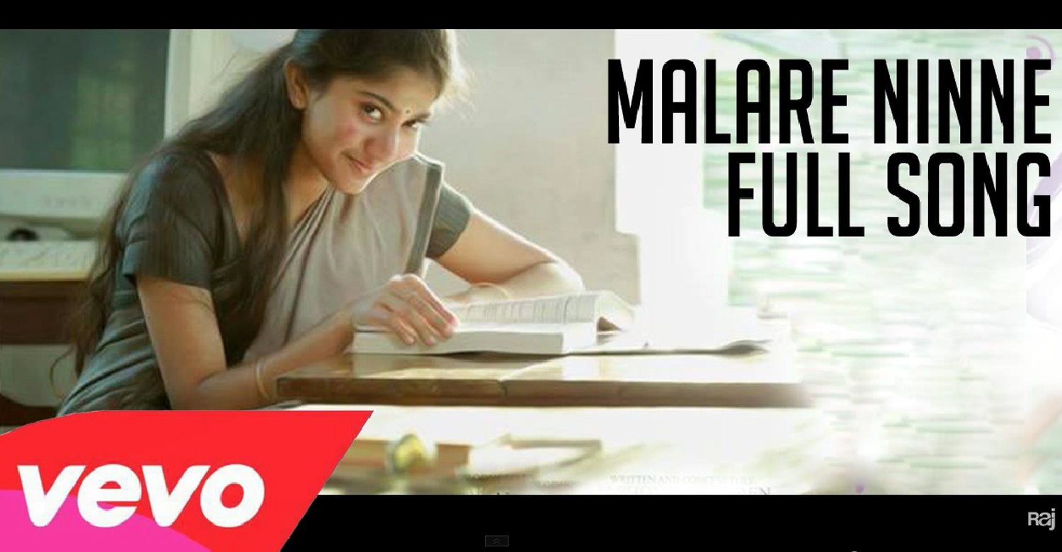 MP3 Download. Premam Malayalam movie malar entry !!!.Premam Malare Sad  Scence Download HD Video Song ...