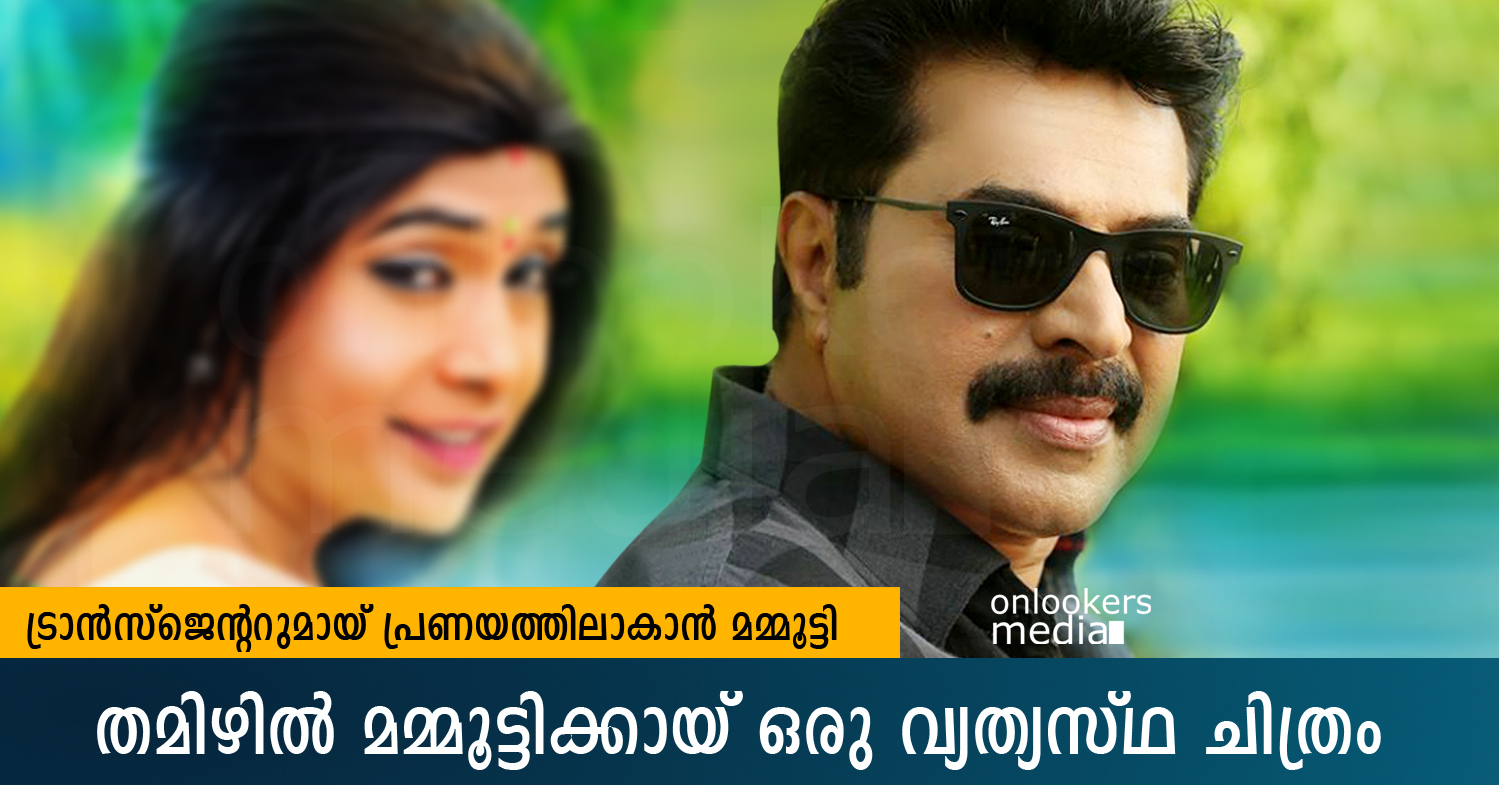 Mammootty Tamil Movie-An extra ordinary one in Tamil for Mammootty-Ram Director-Onlookers Media