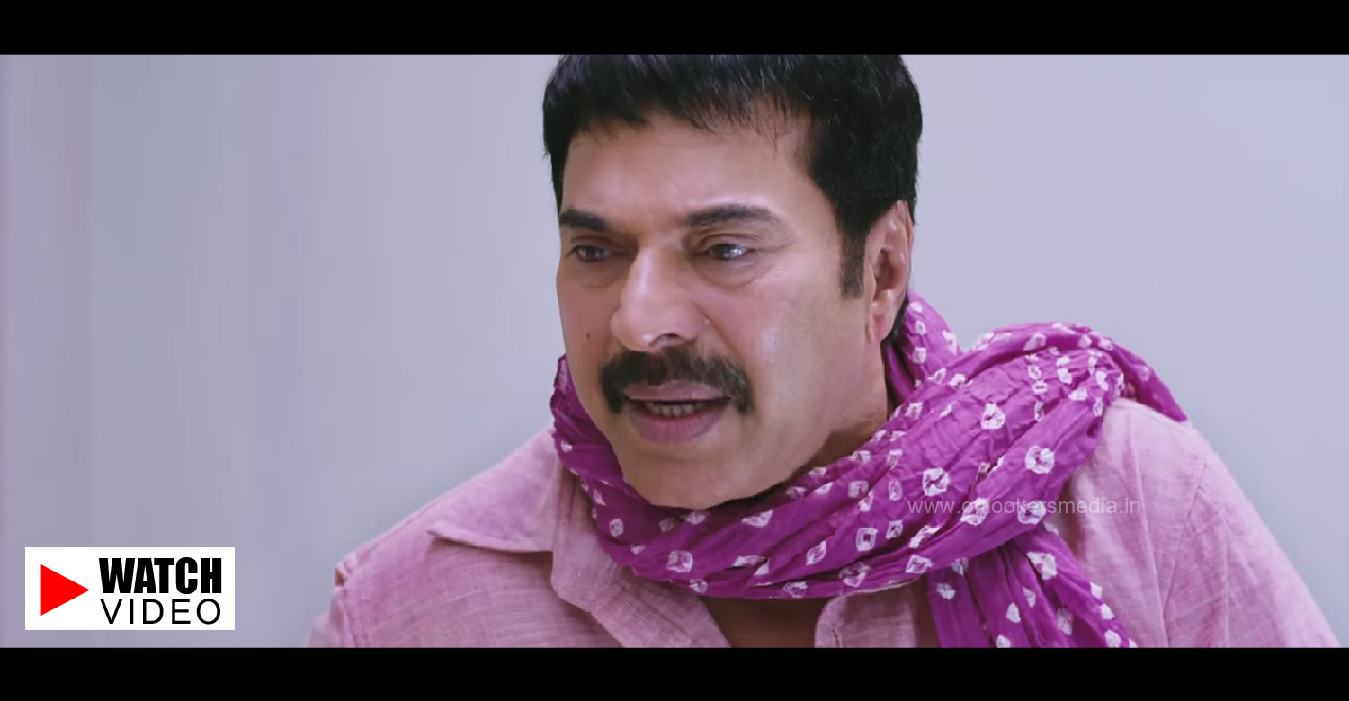 Mammootty in Acha Dhin Official Trailer-Malayalam Movie 2015-Onlookers Media