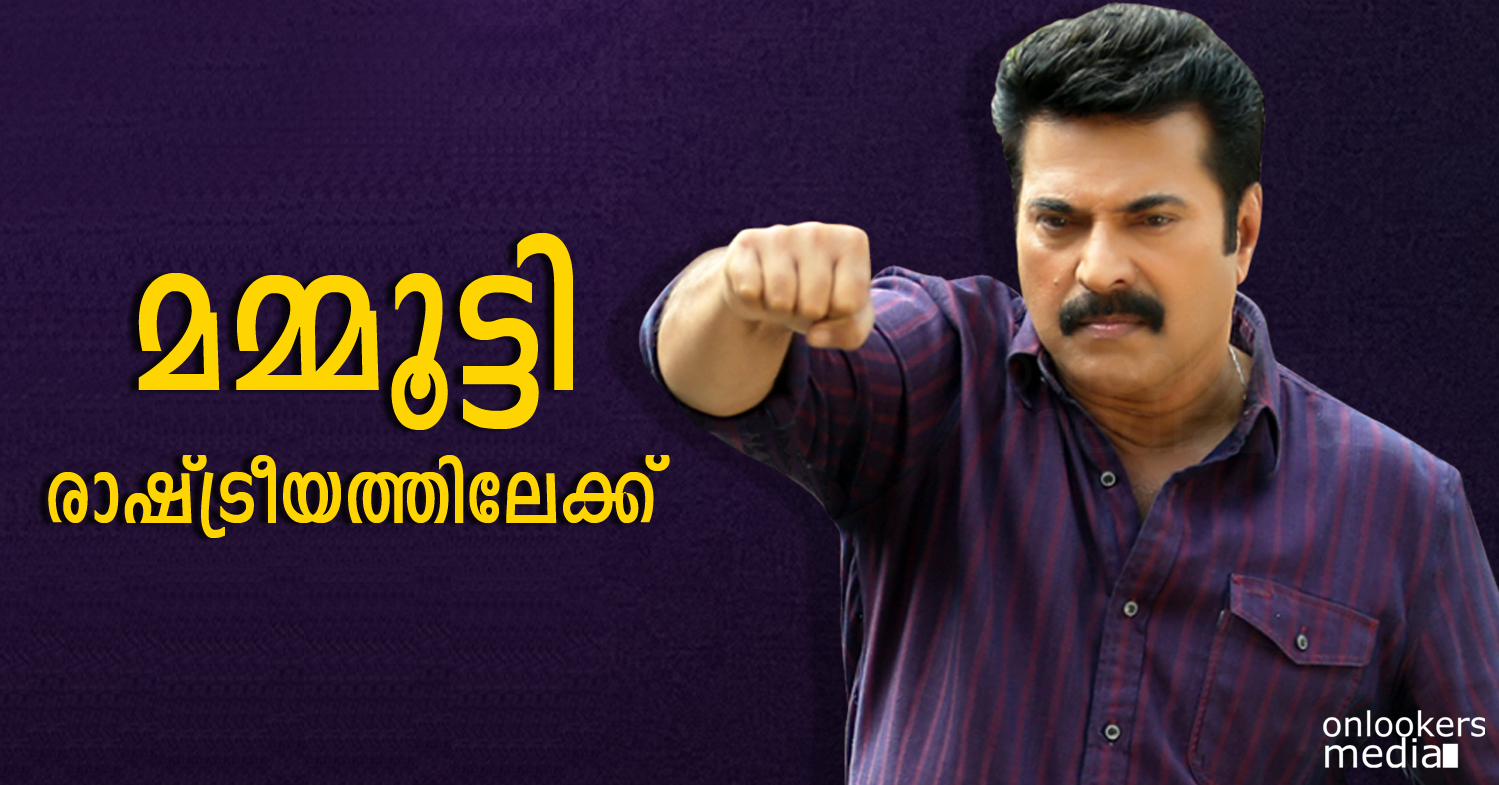 Mammootty to active politics soon-Latest Malayalam Movie-Onlookers Media
