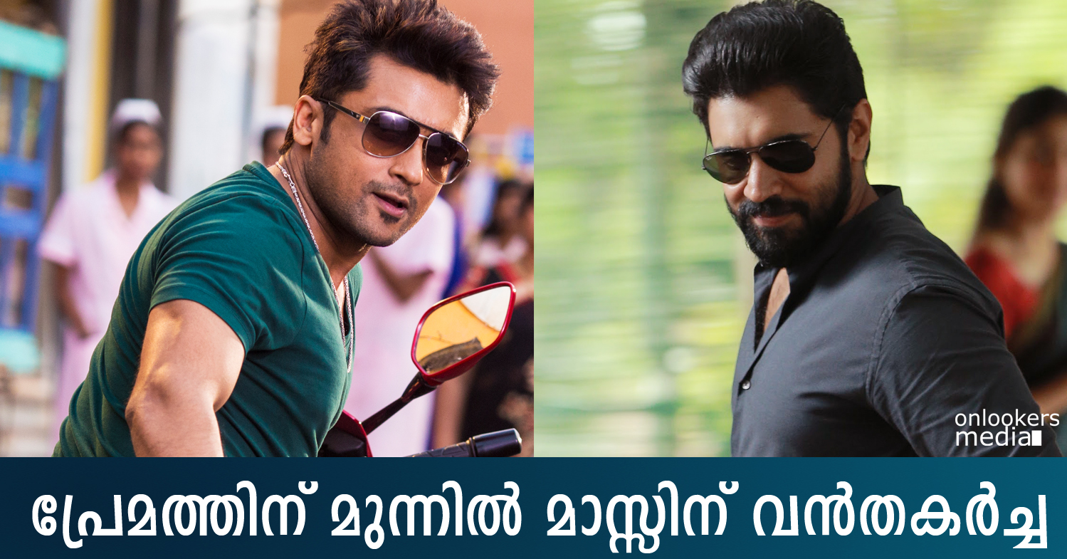 Masss bow downs before Premam-Suriya Flop Movie-Nivin Pauly Premam Super Hit-Malayalam movie 2015