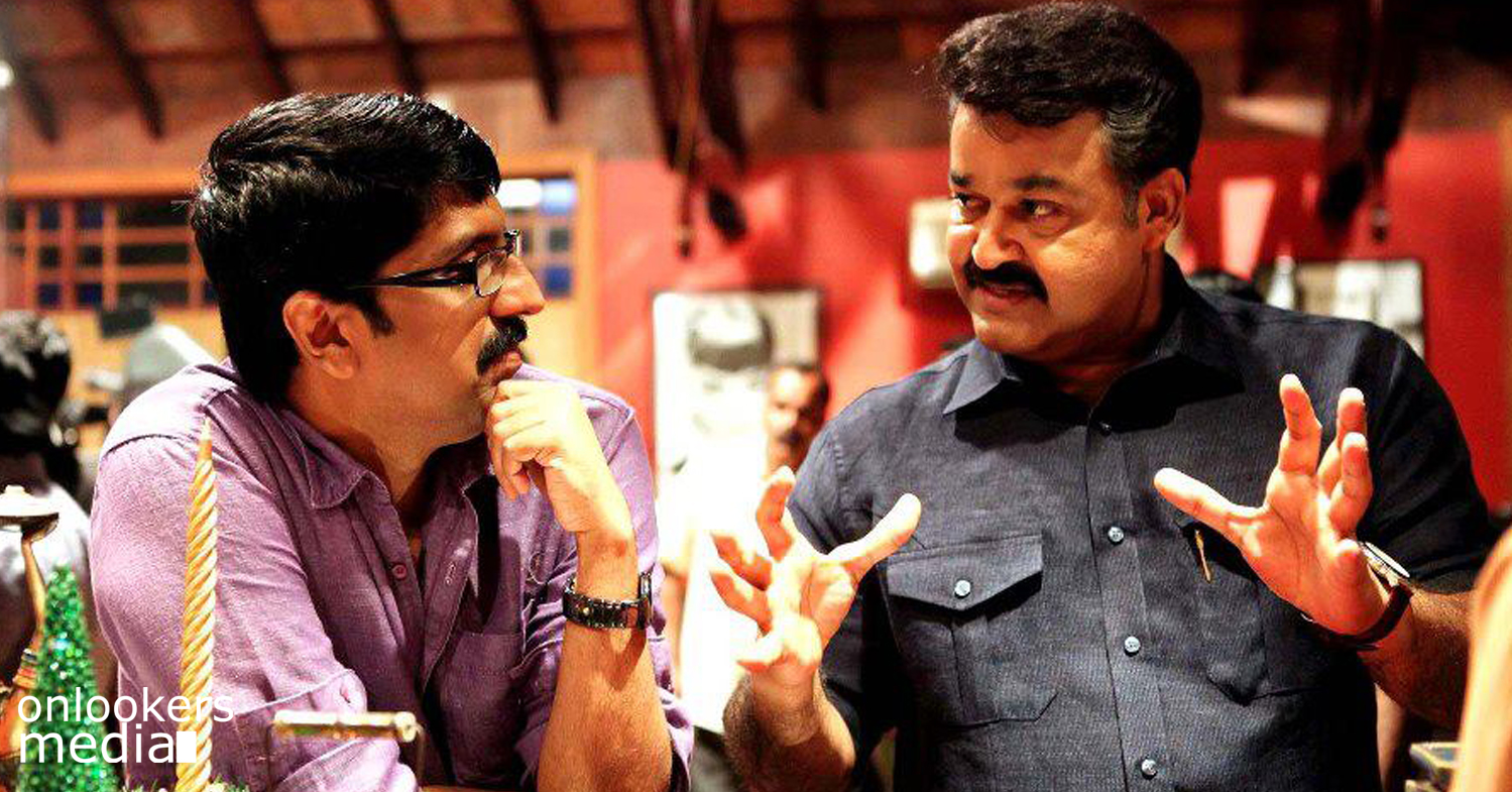 Mohanlal-B Unnikrishnan team again-Onlookers Media