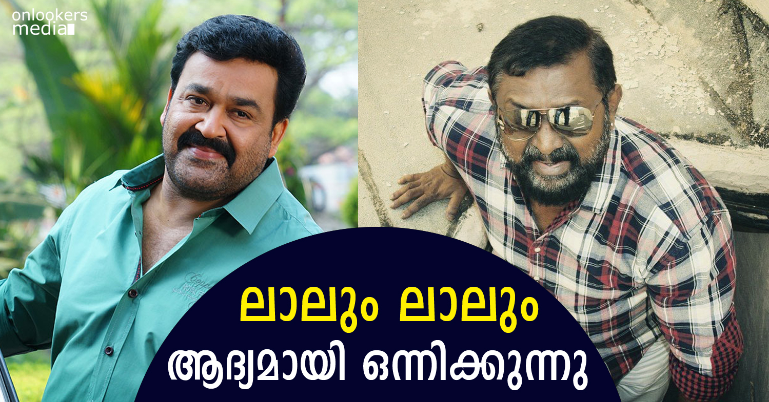 Mohanlal in Director Lal Movie-Malayalam Movie 2015-Onlookers Media