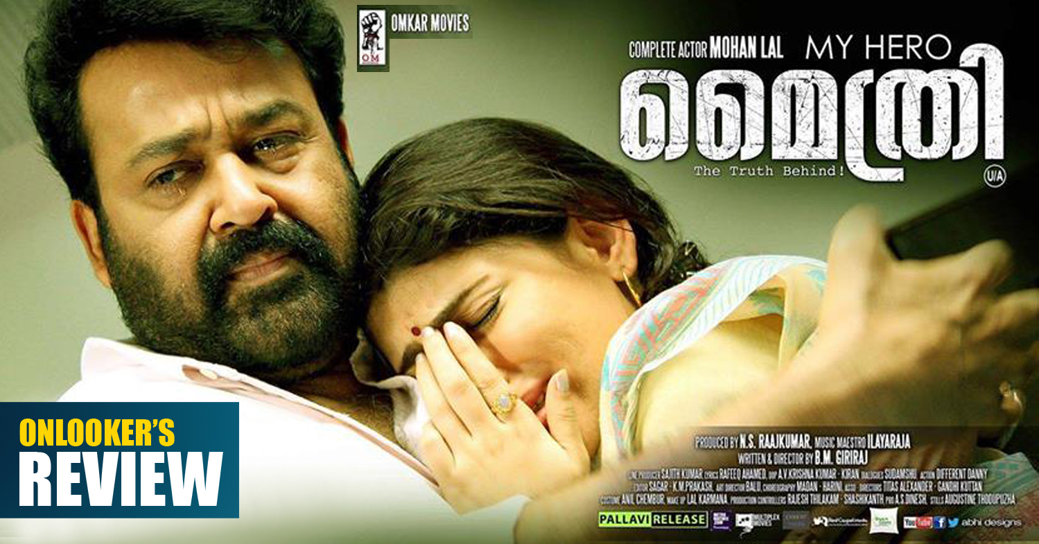 Mythri Malayalam Review-Rating-Report-Mohanlal-Puneet Rajkumar-Bhavana-Malayalam Movie 2015-Onlookers Media