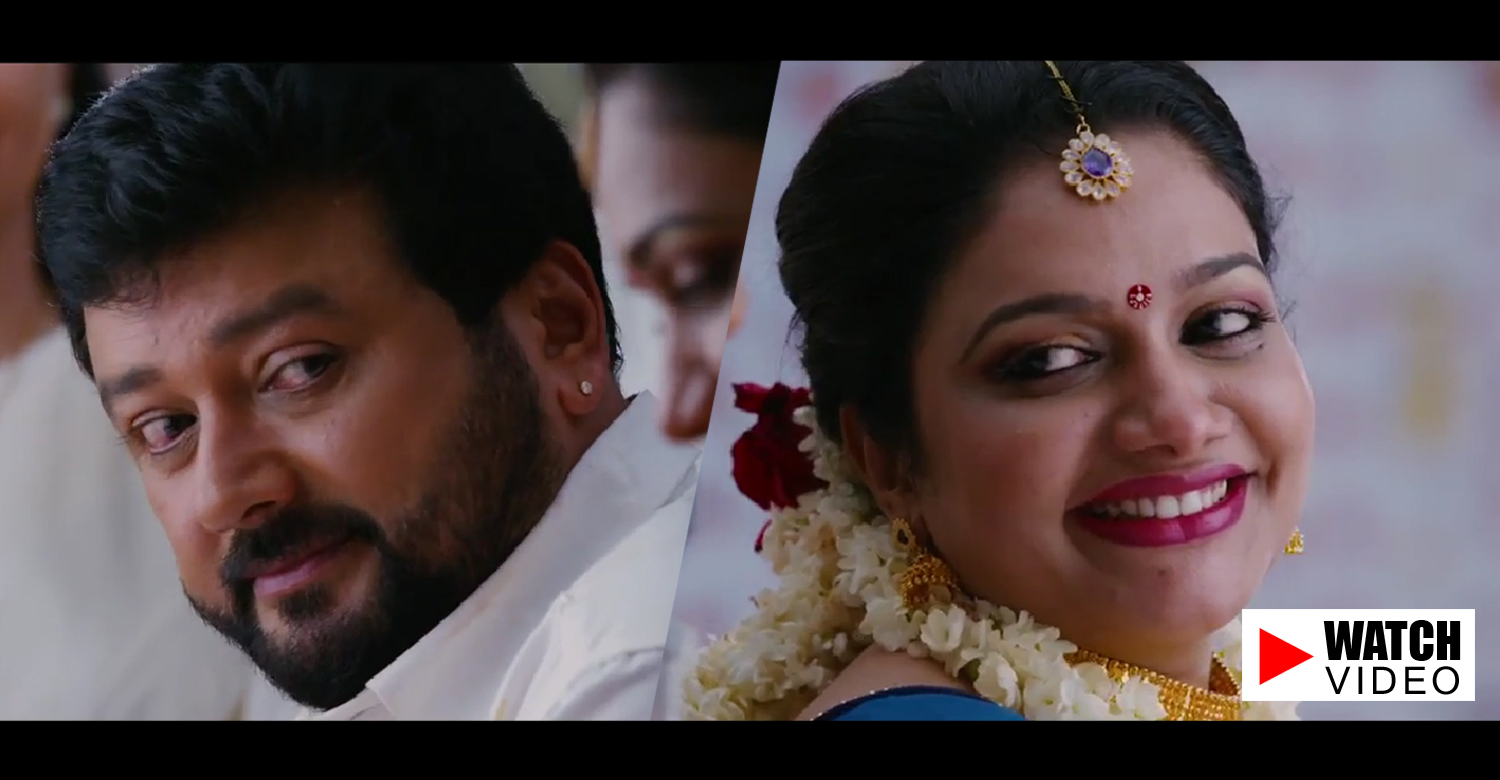 Nataya Natinu Song From Thinkal Muthal Velli Vare-Jayaram-Rimi Tomy-Onlookers Media