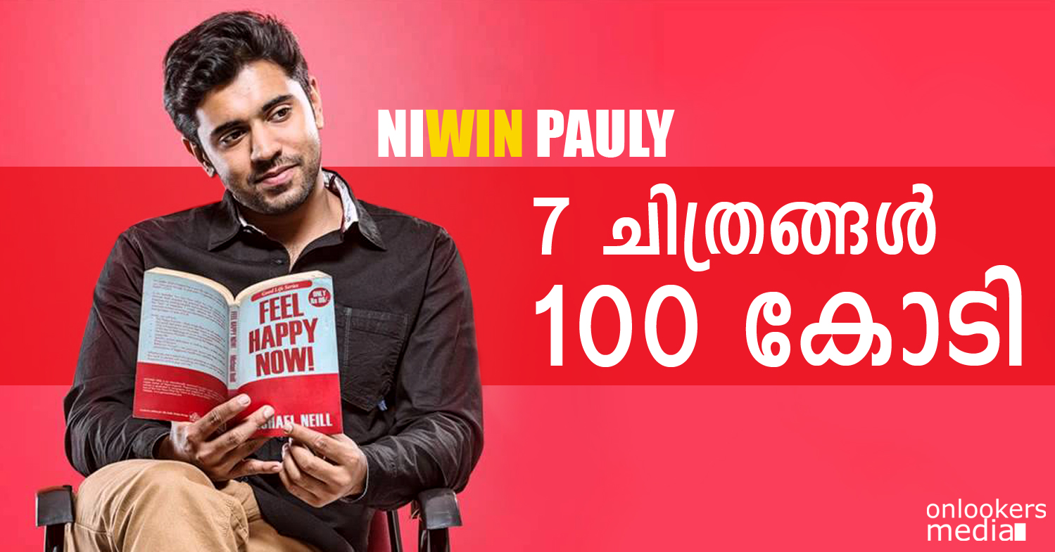 Nivin Pauly 100 crore club-Malayalam Movie 2015-Latest News-Onlookers Media
