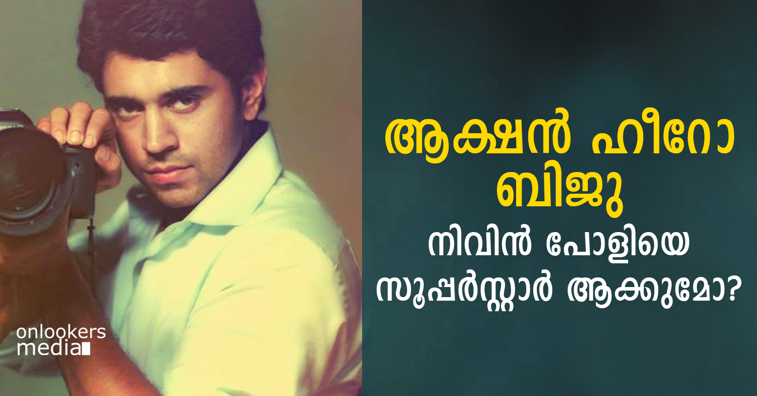 Nivin Pauly in Action Hero Biju-Malayalam Movie 2015-Onlookers Media