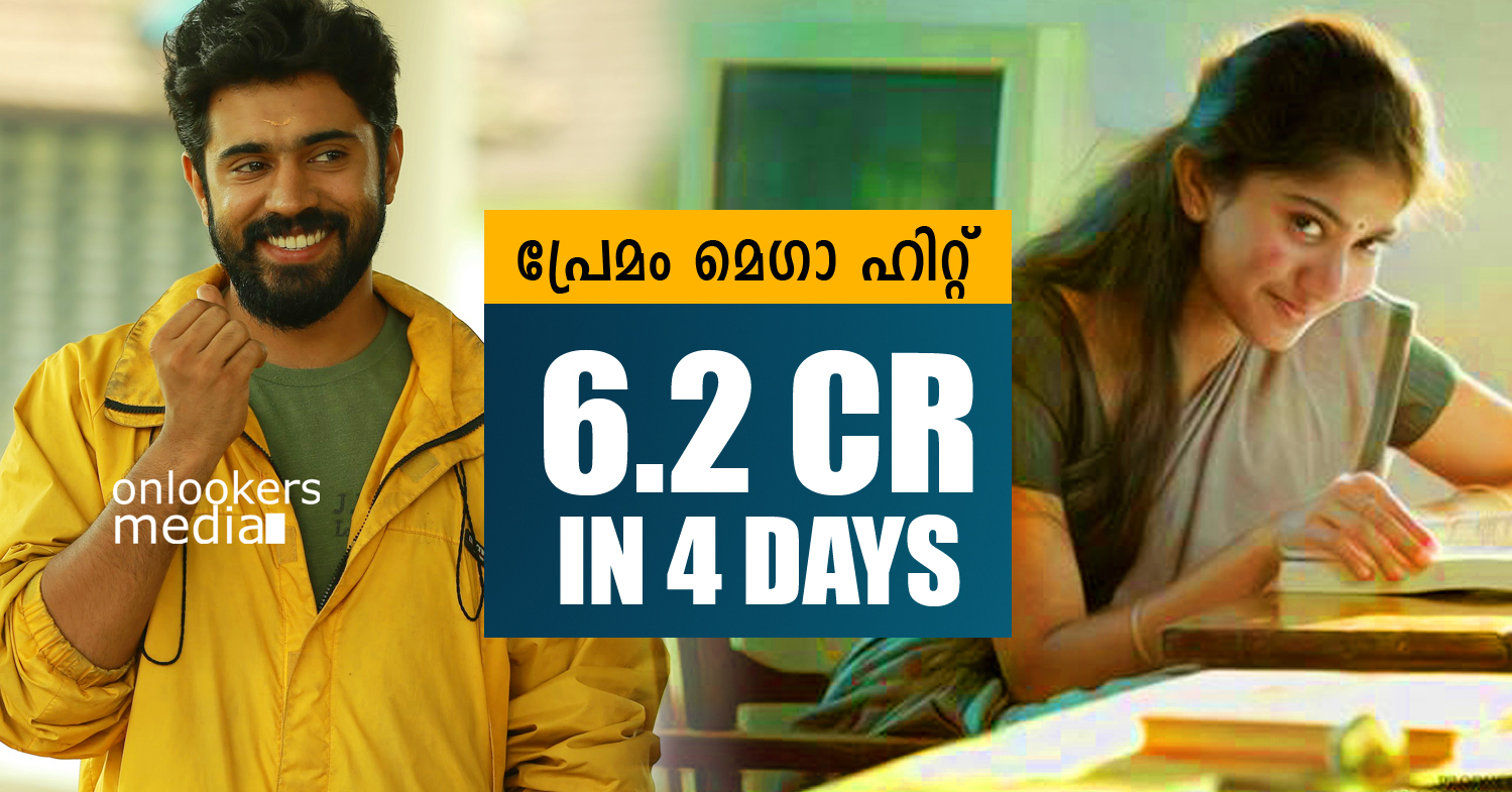 Premam Collection Report-Drishyam-Bangalore Days-Nivin Pauly-Sai Pallavi-Anupama Parameswaran-Malar-Onlookers Media