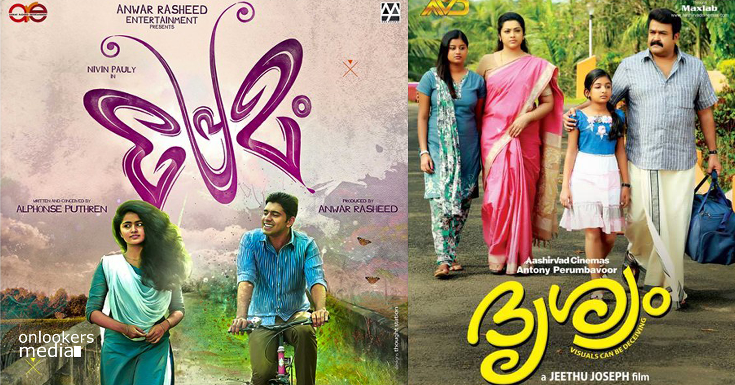 Premam Drishyam Collection Record-Malayalam Movie News-Nivin Pauly-Mohanlal