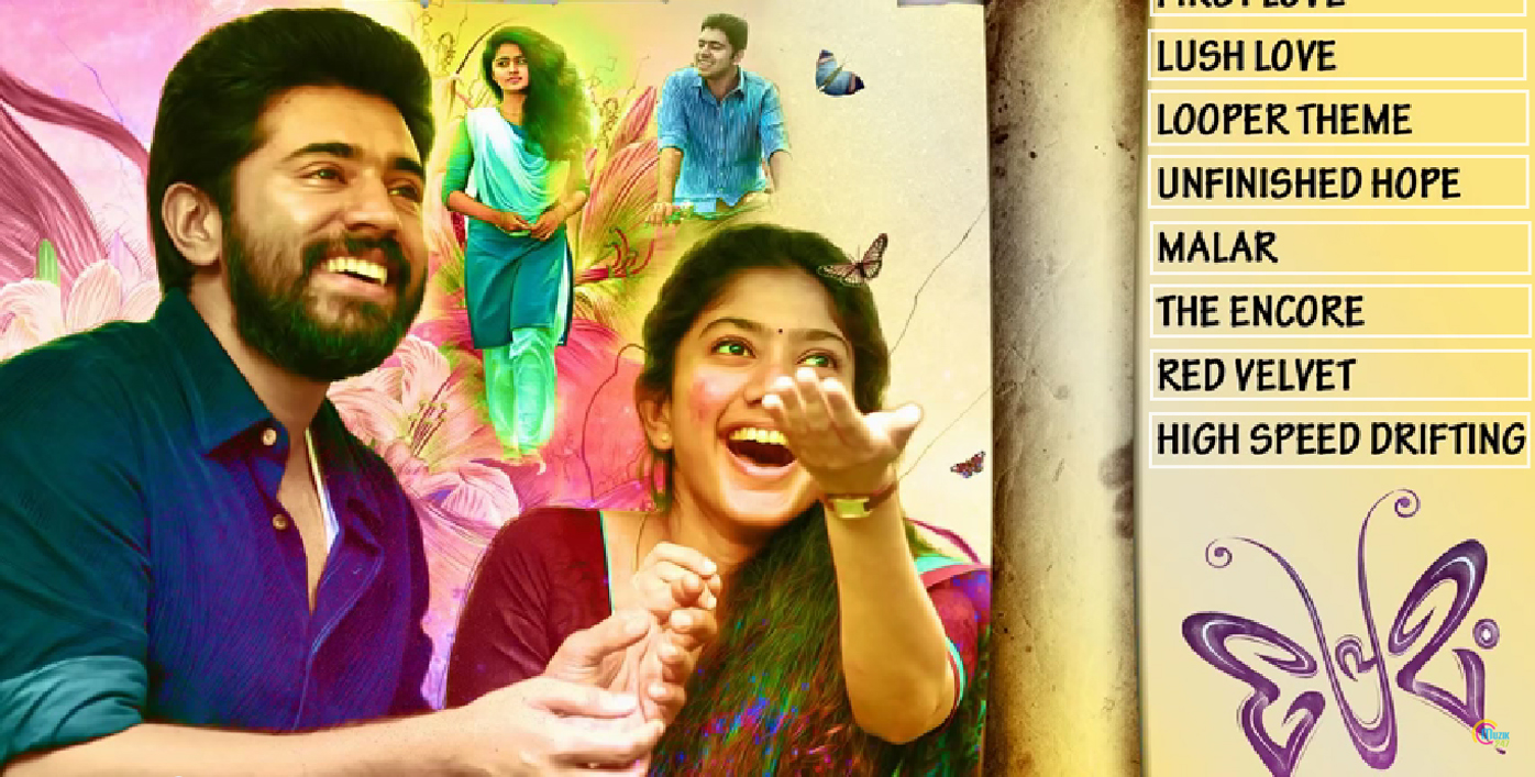 Premam Original Background Score-Nivin Pauly-Sai pallavi-Onlookers Media