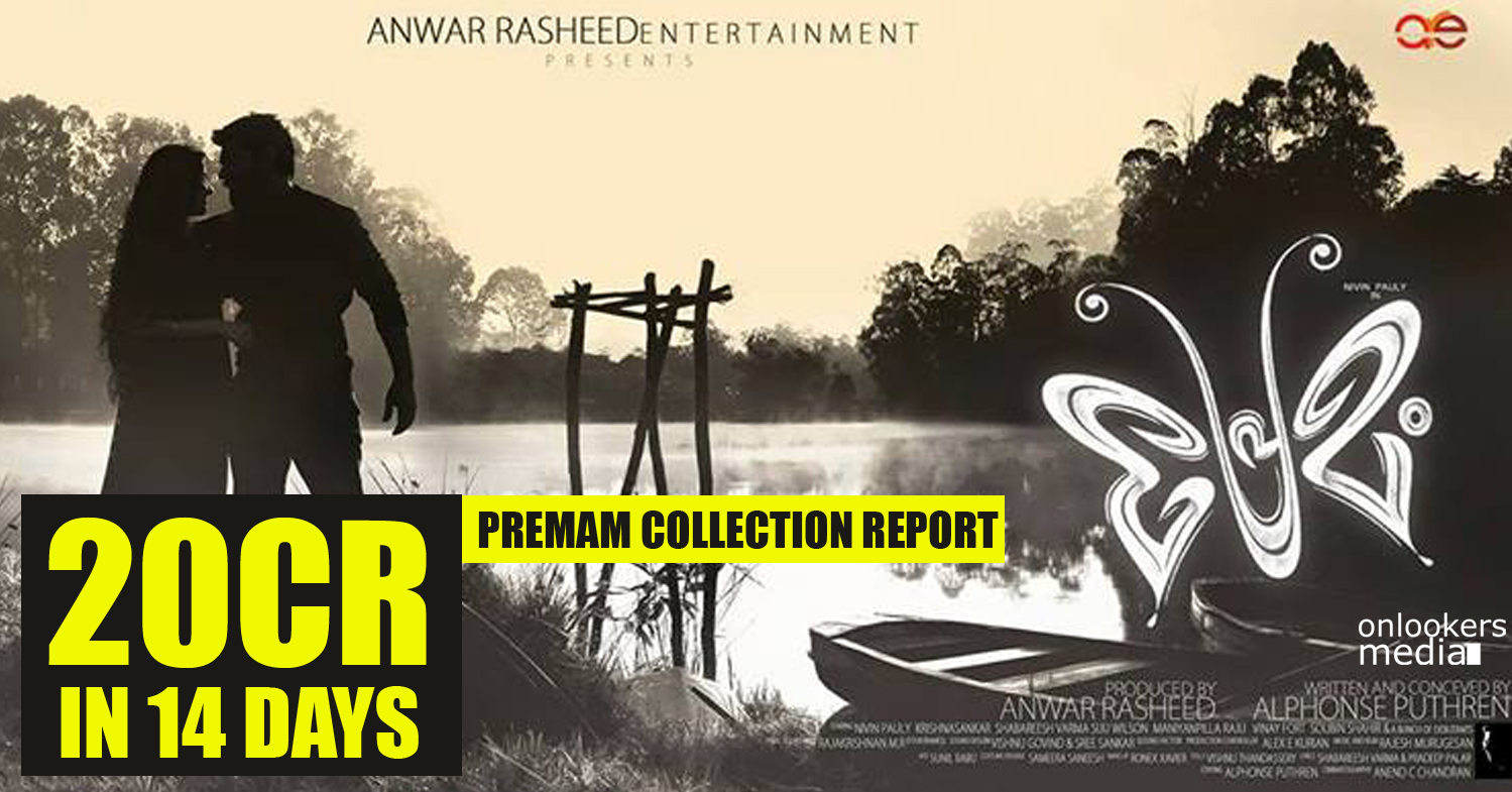 Premam in 20 crore club in 14 days- Premam collection report-Nivin Pauly-Sai Pallavi-Anupama Parameswaran-Madonna Sebatian-Onlookers Media