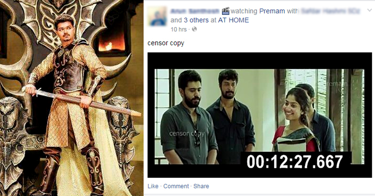 Premam pirated print going viral-Puli teaser issue-Onlookers Media