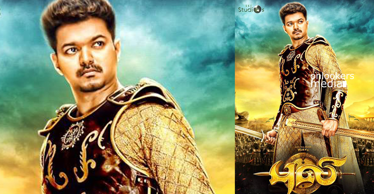Puli first look poster-Vijay-Tamil movie 2015-Onlookers Media