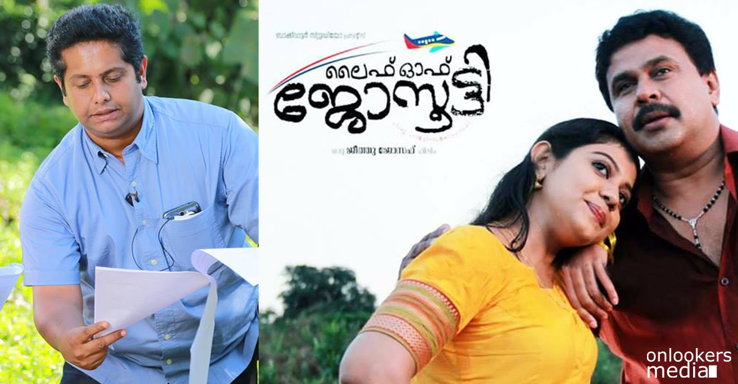 There is no twist and turns in Life of Josootty says Jeethu Joseph-Dileep-Rachana Narayanankutti-Onlookers Media