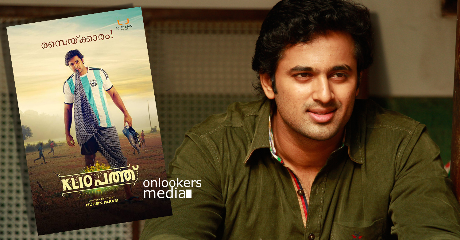 Unni Mukundan in KL10 Pathu-Stills-Images-Malayalam Movie 2015-Onlookers Media
