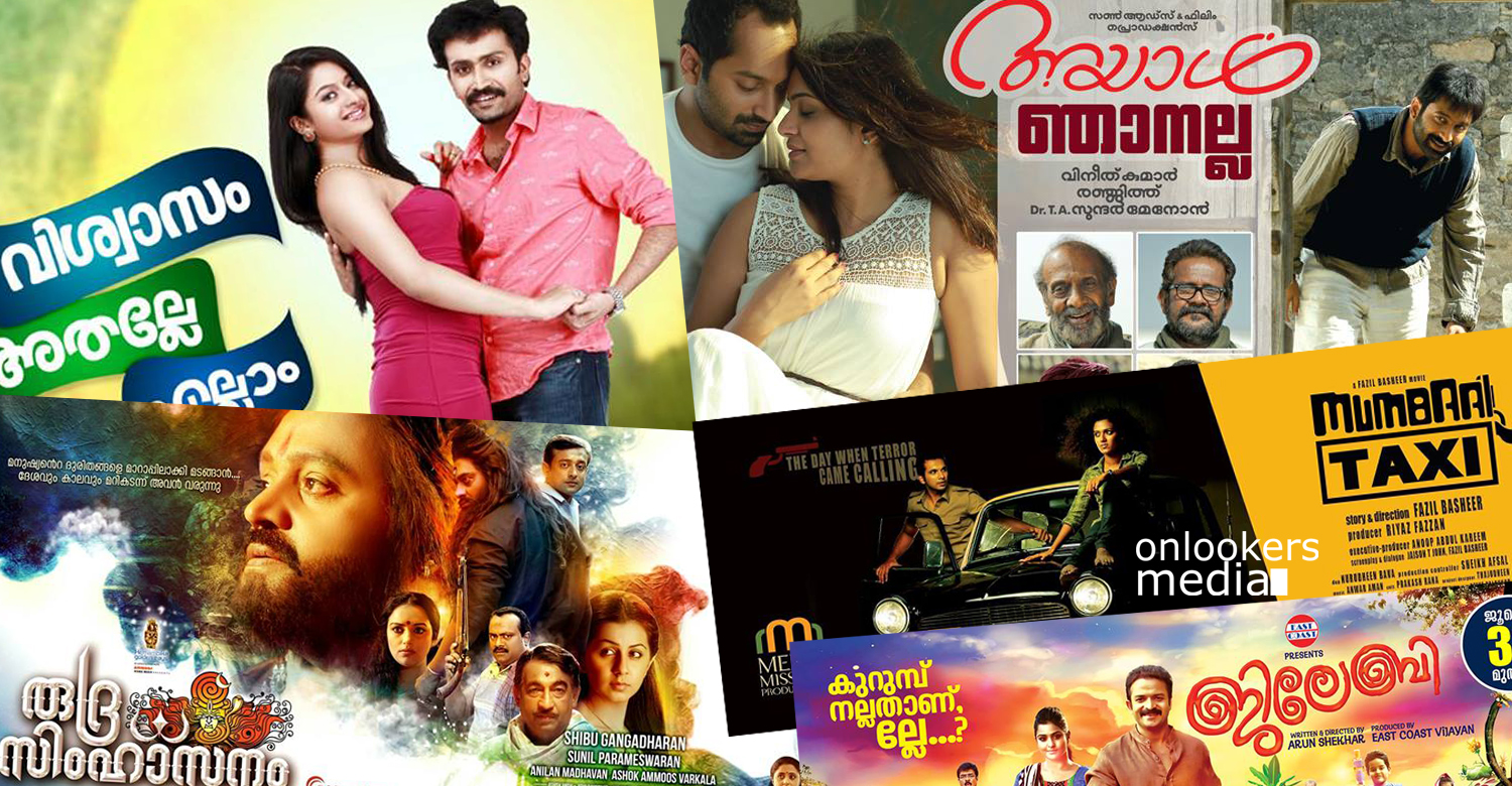 5 films to grace Mollywood on this coming Friday