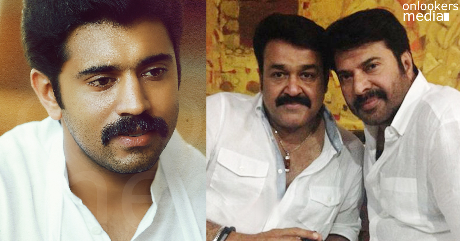 After Mammootty and Mohanal now it is Nivin Pauly