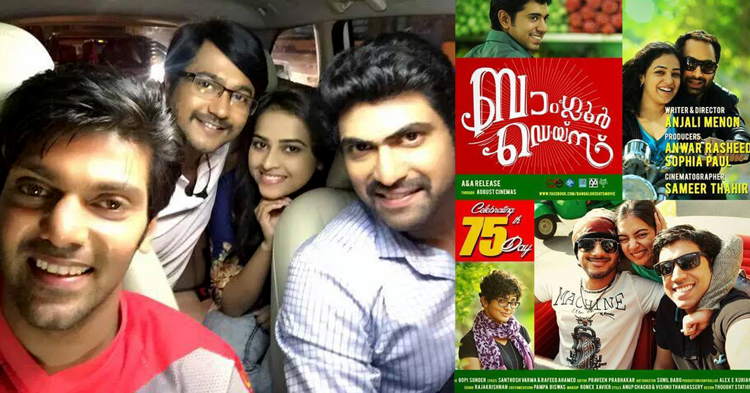 Bangalore Days Tamil version in title trouble