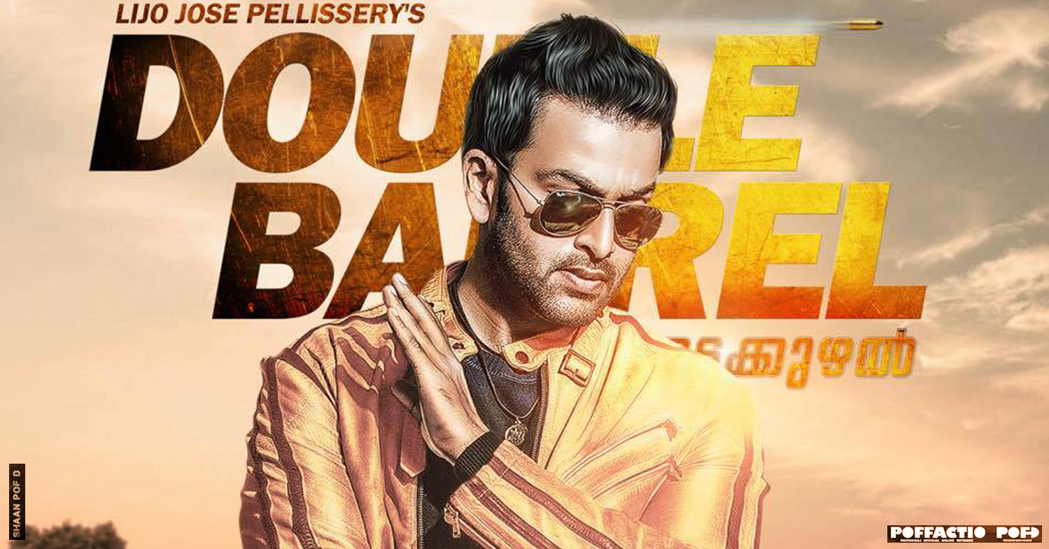 Double barrel to become first internet release film from Mollywood
