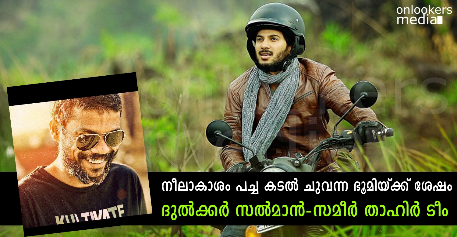 Dulquer Salmaan Sameer Thahir movie-Malayalam movie 2015