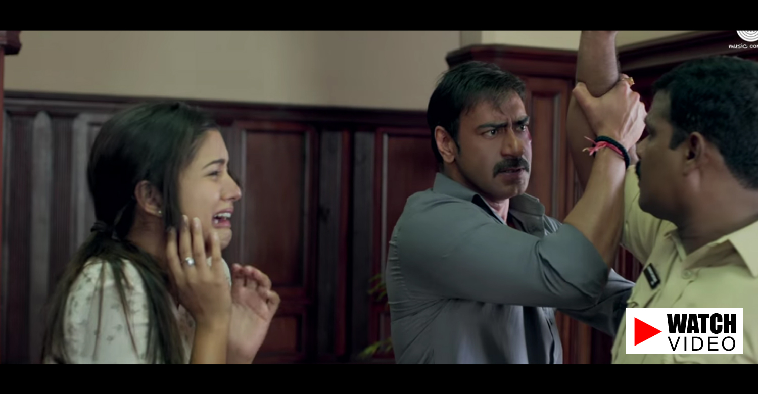 Dum Ghutta Hai Song From Drishyam Hindi Movie-Ajay Devgun-Tabu