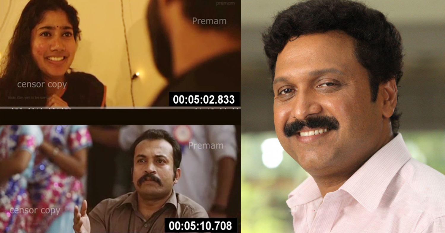 Ganesh Kumar says he knows the sources of Premam copy leak