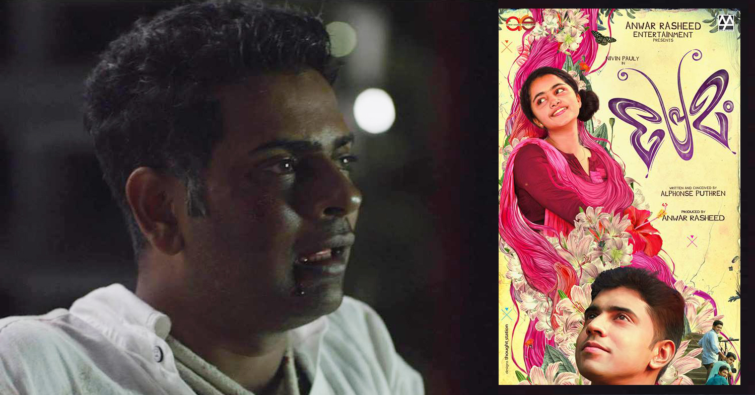 I am not behind the leaking of Premam censor copy says Alphonse Puthren