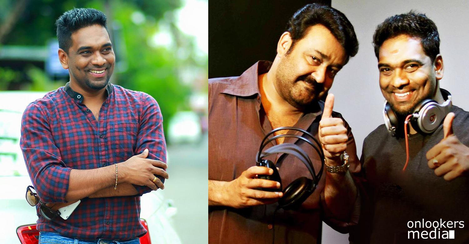 I will materialize Lalisom even without Mohanlal says Ratheesh Vega
