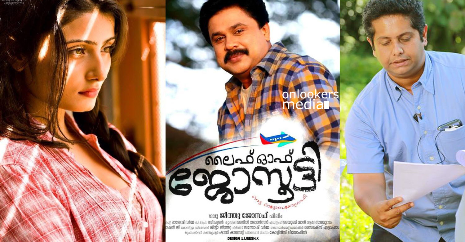 Jeethu Joseph-Dileep film Life Of Josootty postponed to September