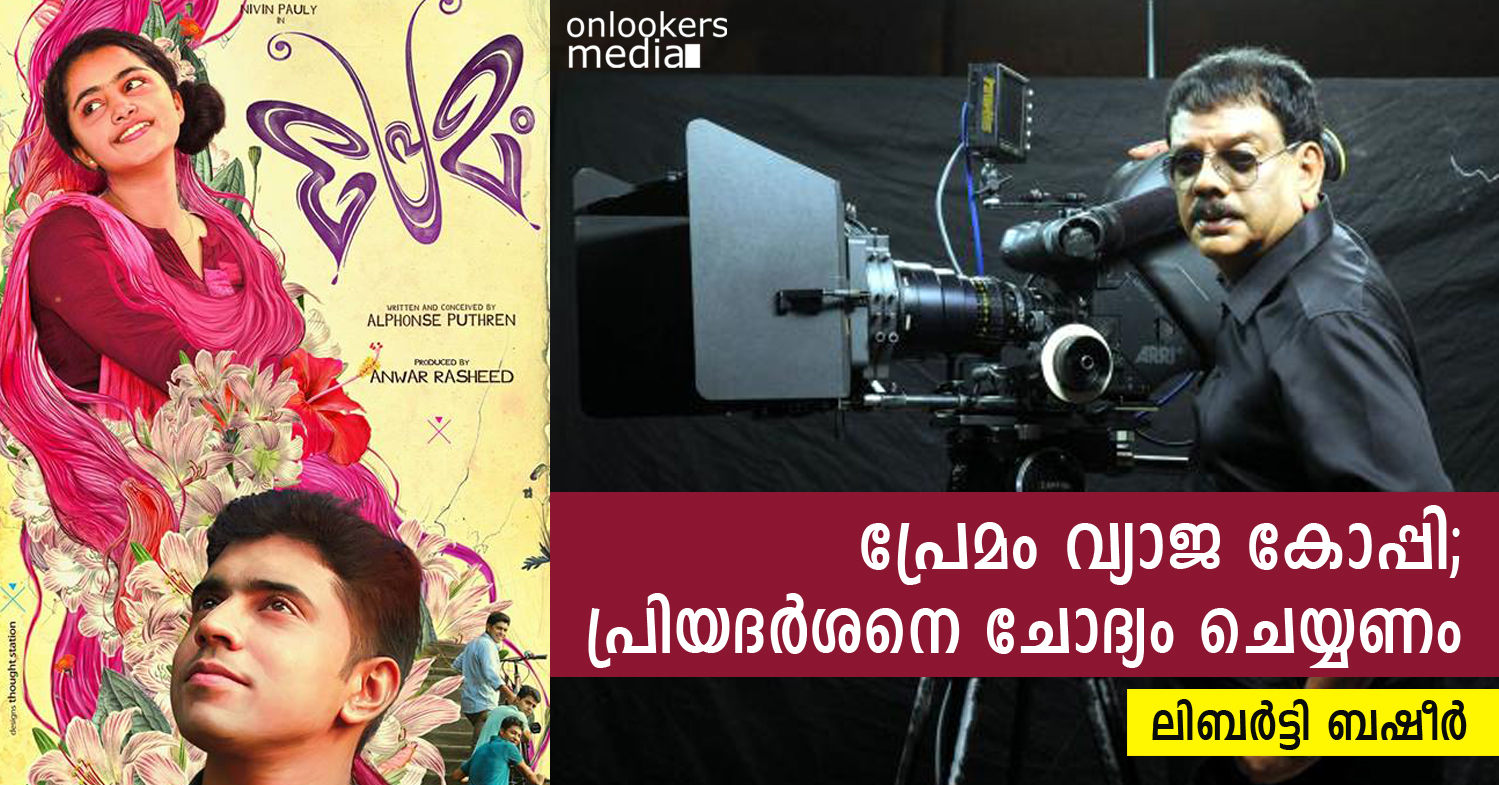 Liberty Basheer against Priyadarshan in Premam issue